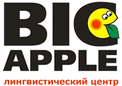Курсы Big Apple