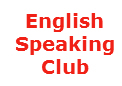 Курсы English Speaking Club